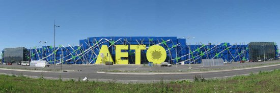 Shopping and Entertainment Complex LETO