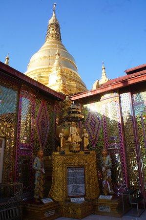 Su Taung Pyi Pagoda