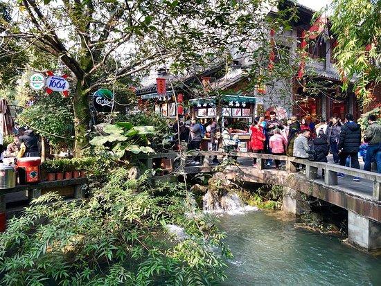 Wuhouci Heng Street