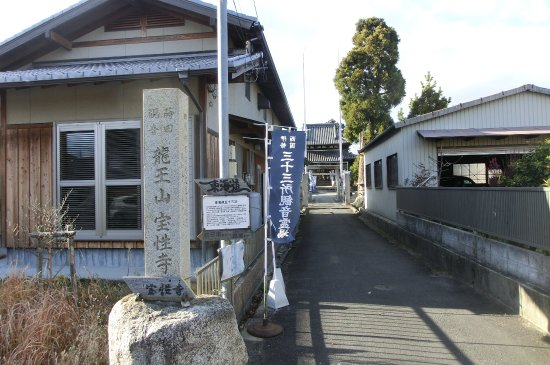 Yokkaichi, Japan: お寺と神社が一緒になっている