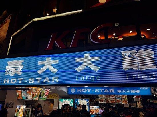 Hotel Puri Ximen Branch: 20171224_213038_large.jpg