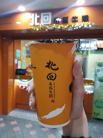 Hotel Puri Ximen Branch: 20171224_210518_large.jpg