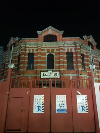Hotel Puri Ximen Branch: 20171223_214731_large.jpg