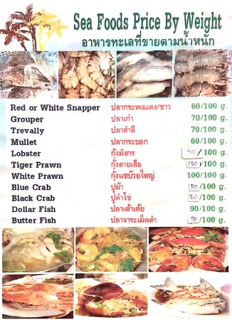 Sea Food Price By Weight Picture Of Wangsai Seafood Ao