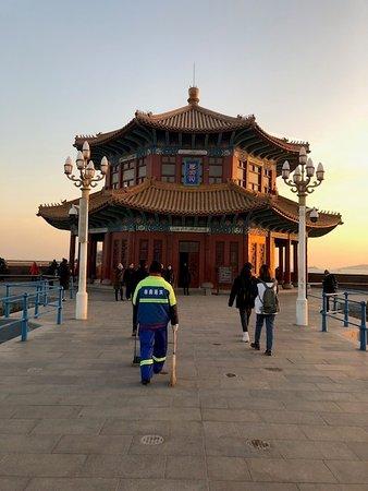 Foto de Qingdao