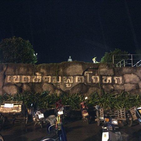 Thai Garden Resort: photo0.jpg