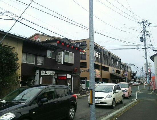 Morioka, Japón: 奥の建物です