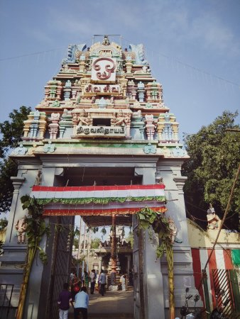 Padi Sivan Temple (Chennai) - 2019 What to Know Before You Go (with