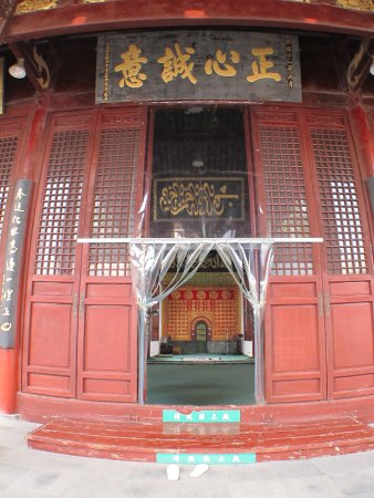Nanjing, China: The prayer Hall