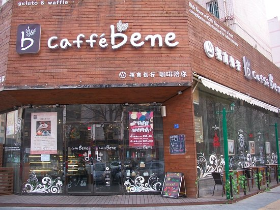 Qingdao, Kina: Caffe Bene is a major coffee chain in China.