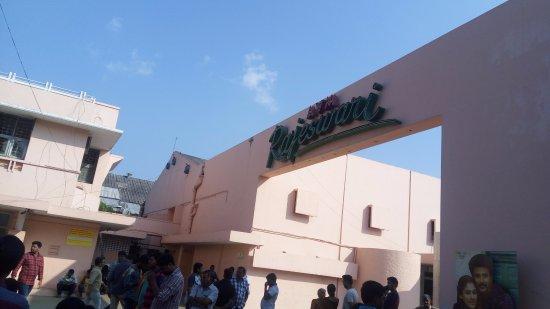 AVM Rajeswari Cinema