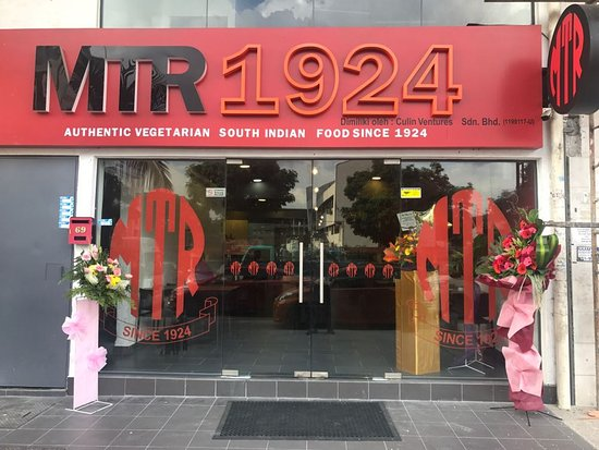 MTR 1924 Malaysia, Kuala Lumpur - Restaurant Reviews, Phone Number