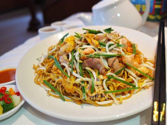 Mie Goreng Hakka (Hakka Style Fried Noodle) - Picture of AMEN