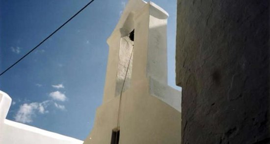 Naxos Town, Greece: ΠΑΝΑΓΙΑ ΘΕΟΣΚΕΠΑΣΤΗ