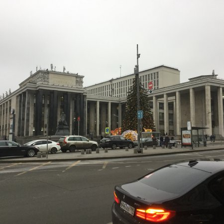 Russian State Library : photo0.jpg