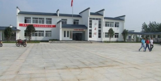 Foto Fengyang County