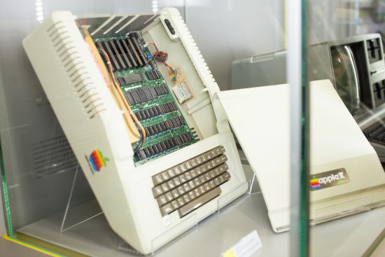 Software and Computer Museum