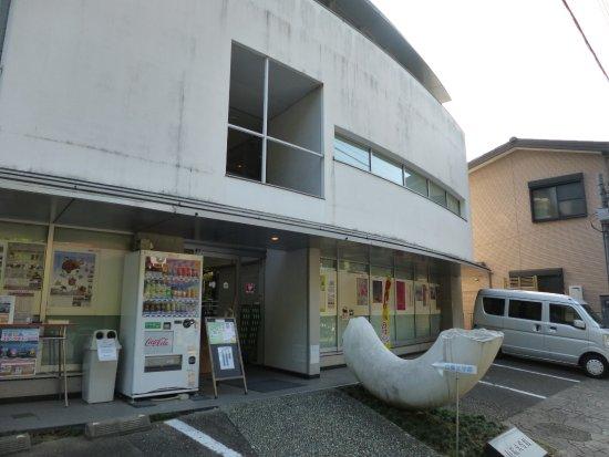 Abiko Shirakaba Literature Museum