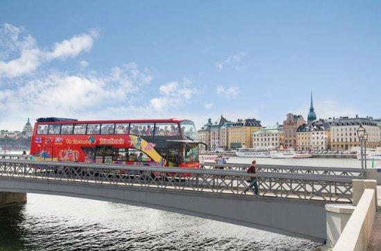 Excursión por la costa en Estocolmo...