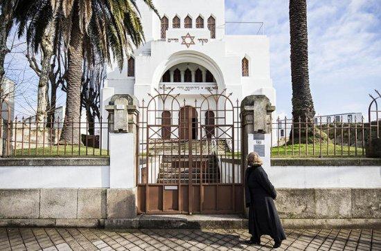 Porto Old Jewish Quarters Private...