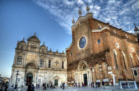 Doge's Palace and St. Mark's Basilica...