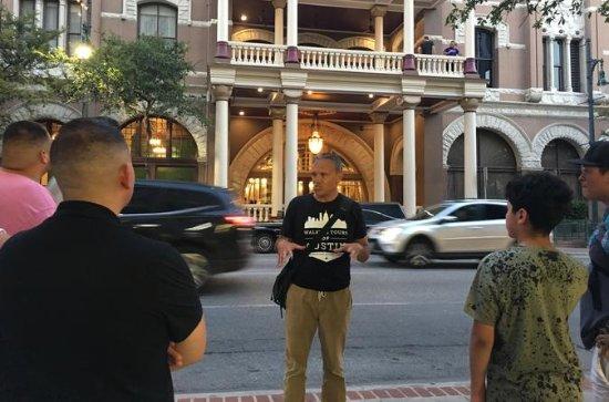 Assombrado Austin Walking History Tour
