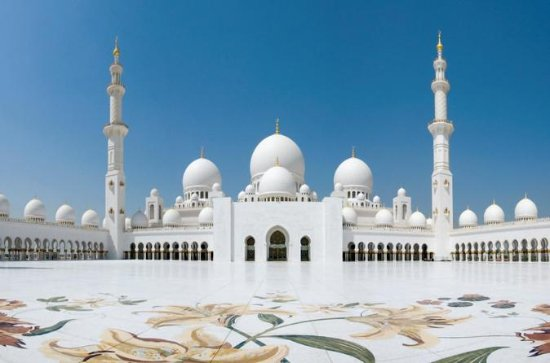 Full-Day Tour of Abu Dhabi from Dubai