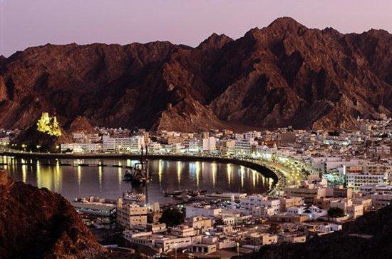 Oman's Highlights in 6 Nights 7 Days