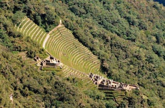 Inca Trail Short 2d1n Service Privé...