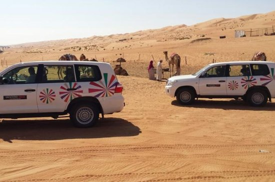 Wahiba Sands Desert Safari 4X4