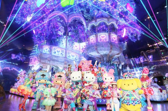 Sanrio Puroland Advance Passport