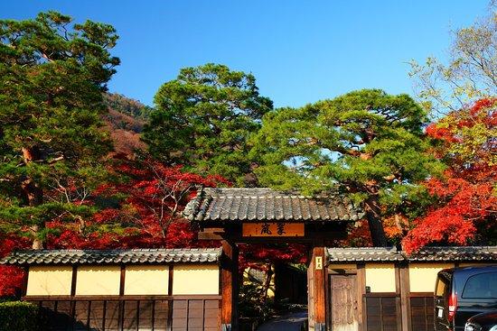 Suiran luxury collection hotel kyoto japon voir les for Hotel jardin de fleurs kyoto