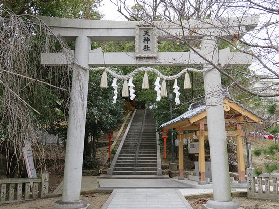 Kamishinden Ten Shrine