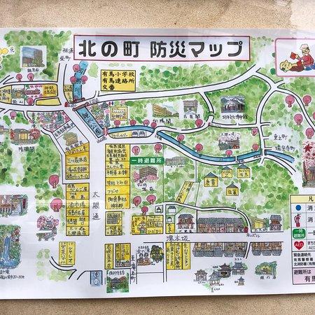 photo1jpg Picture of Arima Onsen Kobe TripAdvisor