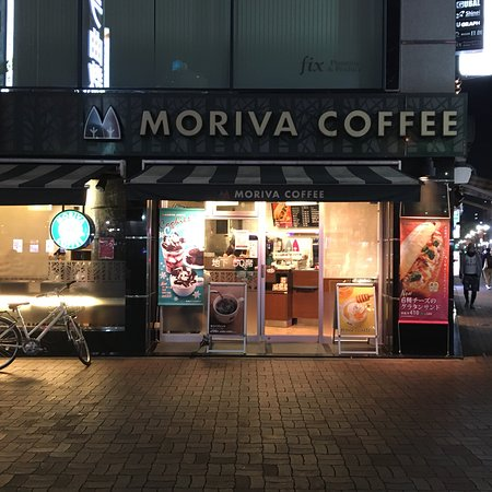 Moriva Coffee Ikebukuro Ni chome Photo
