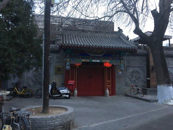 Hotel Cote Cour Beijing: Front entrance