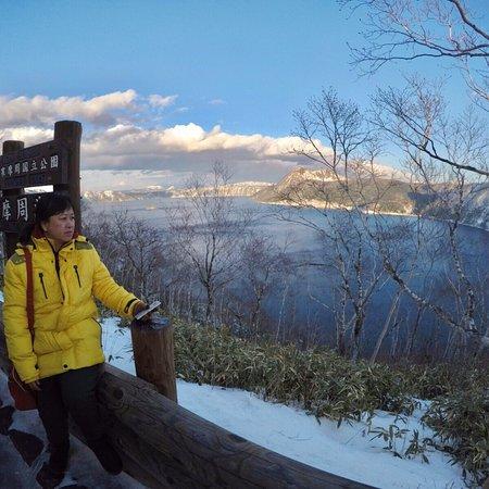 Lake Mashu: photo0.jpg