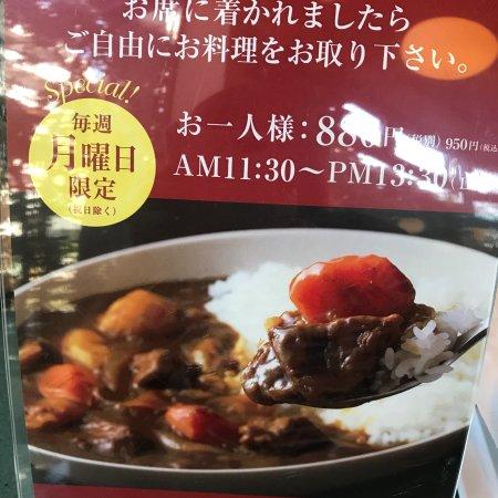 photo8.jpg - 淀川区、プレノー...