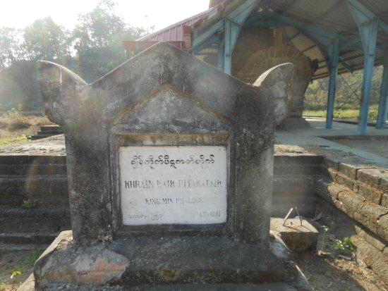 Mrauk U, ميانمار: Gruppo settentrionale, la bibbilioteca Pitaka Taik