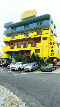 Okinawa Prefecture Karate Museum