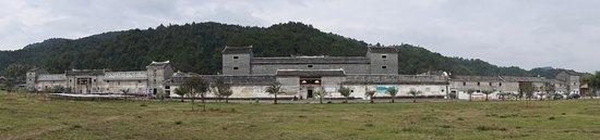 Shixing County, الصين: 满堂客家大围全貌
