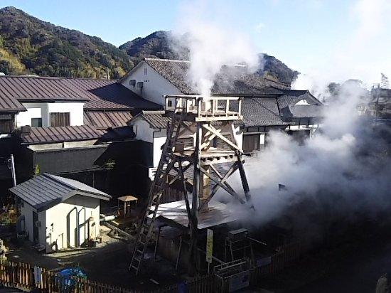 Taman Daifunto Onsen Mine