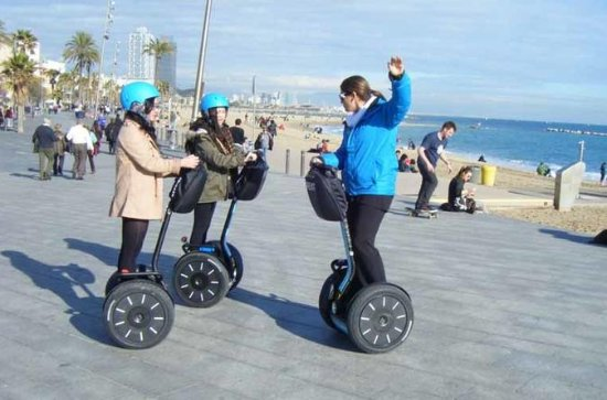 Segway Flexible Private Tour in...