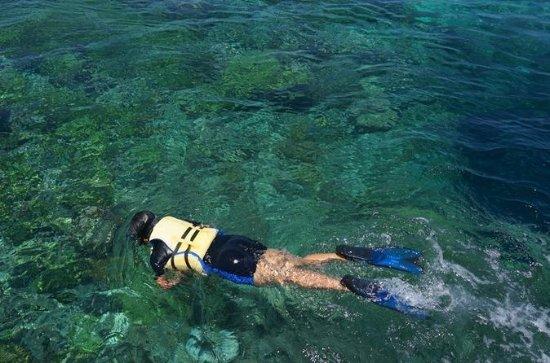 Bunaken National Park Snorkeling Trip