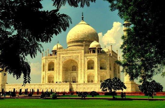 Samme dag Taj Mahal tur med tog fra...