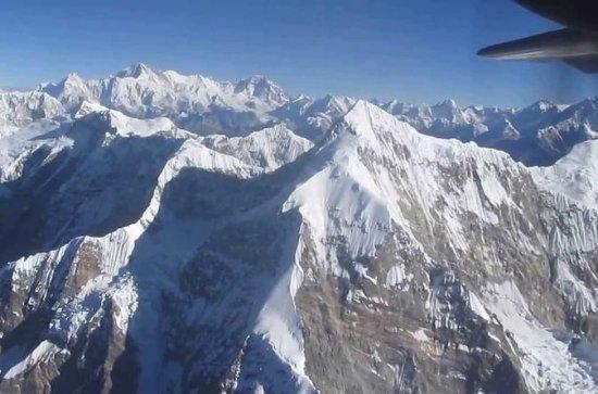 Vuelo panorámico en el Everest