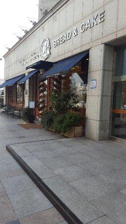 Ops Bakery Haeundae: 1514613809745_large.jpg