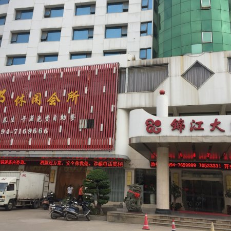Xianyou County, Chine : Clean and big rooms