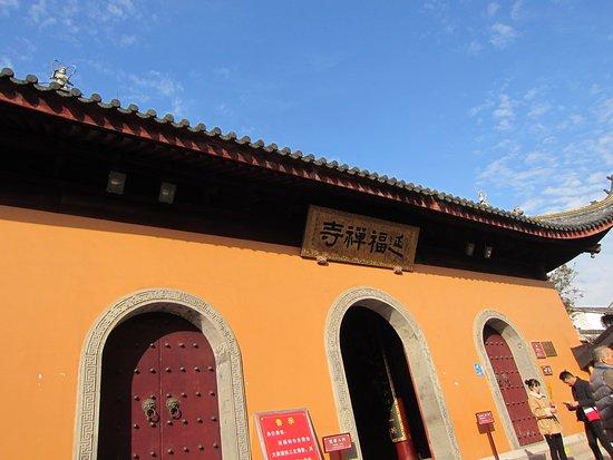 Yanfu Temple