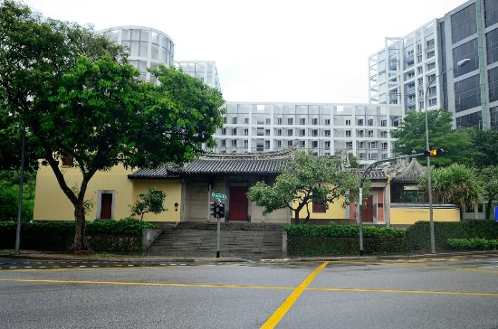 Former House of Tan Yeok Nee